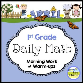 Daily Math. Your students will ask to do MORE MATH once they start using these fun Common Core Daily Math packets. These pages spiral the Common Core math standards and are packed full of 1st grade math concepts.