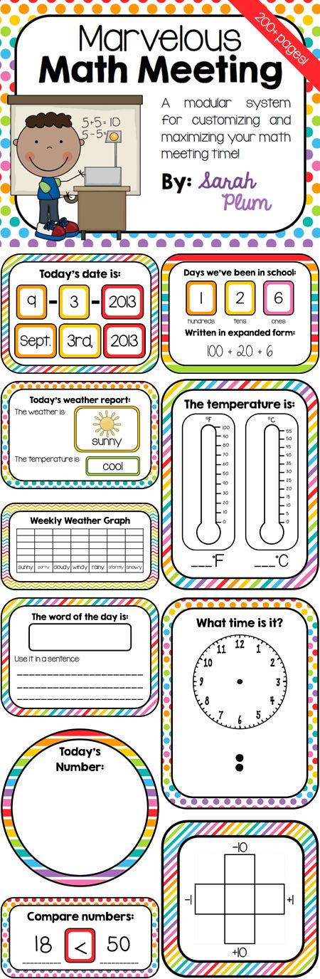 "Having a daily routine in math is so important! A daily ""Math Meeting"" is the best way to review and practice those small, yet vital, skills like telling time, place value, comparing numbers, calendar, and data collection."