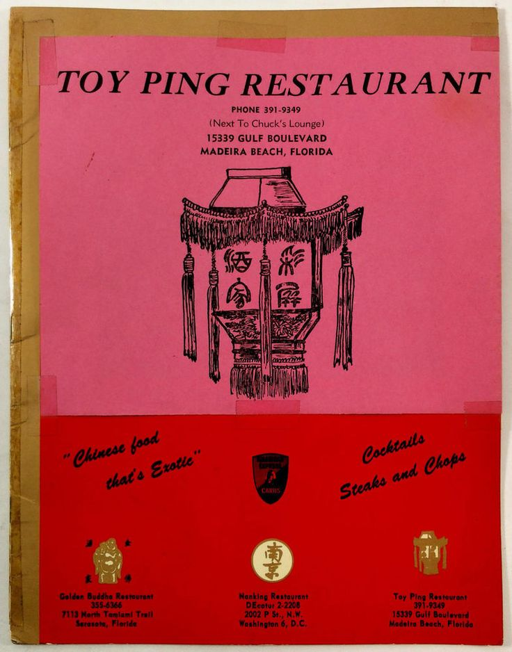 Vintage Dinner Menu TOY PING - BAMBOO RESTAURANT Madeira Beach Florida Chinese