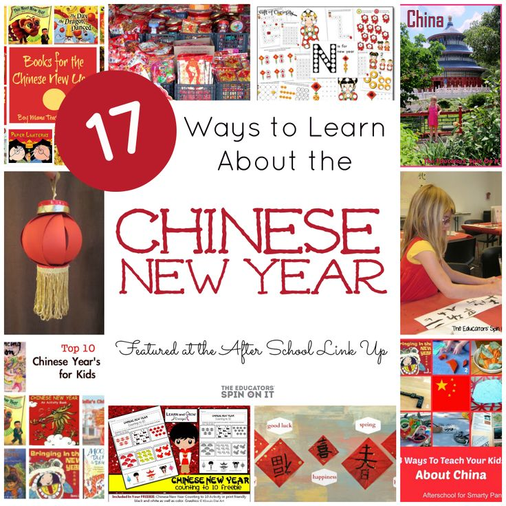 17 Ways to Learn about the Chinese New year featured at the After School Linky Party at The Educators' Spin On I t