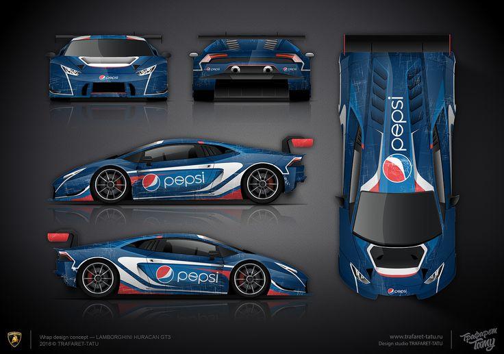 wrap design concept 5 pepsi artcar lamborghini huracan gt3 car wrap design. Black Bedroom Furniture Sets. Home Design Ideas