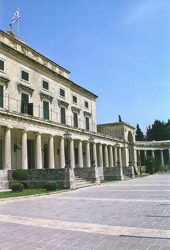 Corfu Royal Palace Share, Like, Repin! Also find us at http://instagram.com/mightytravels