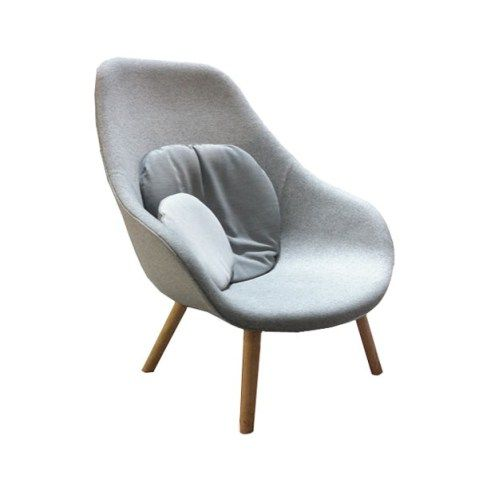 HAY about a lounge chair (high)
