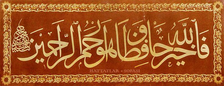 Hattat Sultan Abdülmecid Han  Sultan Mahmud Hân-ı Sânî'nin büyük oğlu olan Sultan Abdülmecîd Hân, 23 Nisan 1823 tarihinde doğmuştur. Şehzâdegâna mahsûs geleneksel eğitimin yanında batı kültürünü de öğrenmiş, bilhassa Fransızca …
