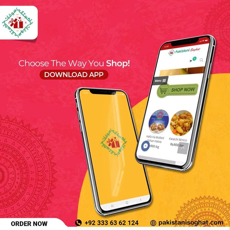 Download our App to order online for traditional foods.