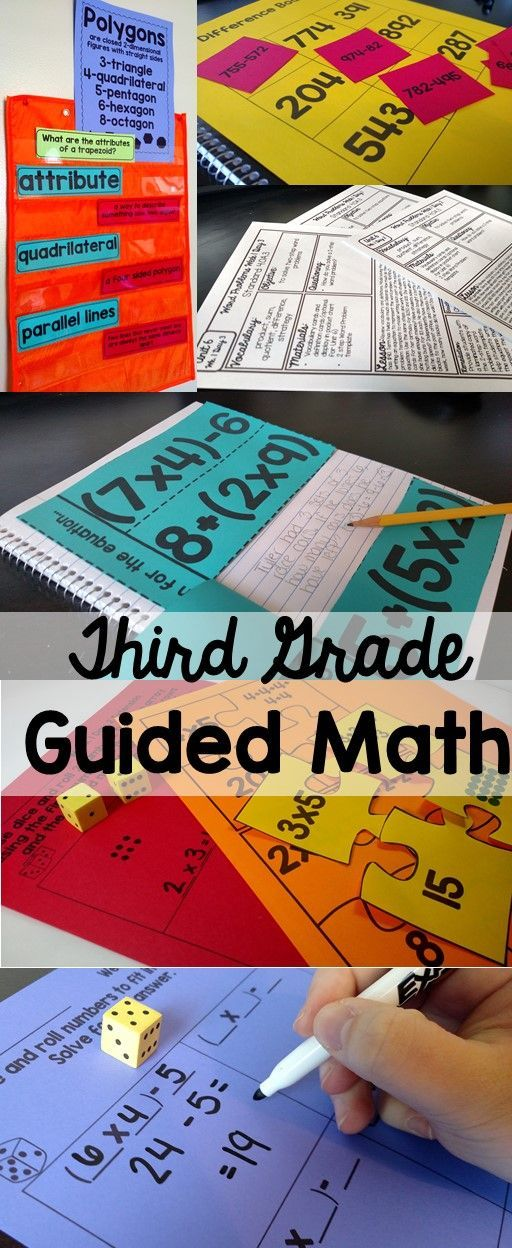 Third Grade Guided Math-lessons, activities, and more for all your small groups