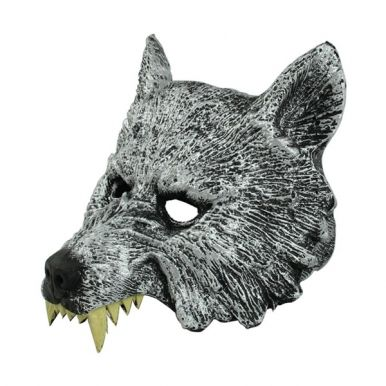 http://www.jollychic.com/p/high-quality-hallowmas-party-horror-wolf-mask-g10418.html?a_aid=mariemvs