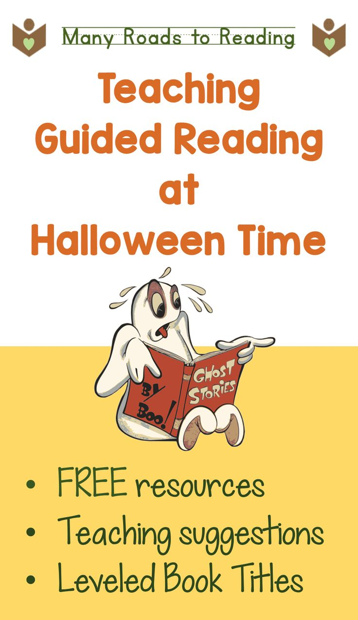 Teaching guided reading at halloween time boo i share my halloween teaching resources and activities free and paid materials and lots of guided reading