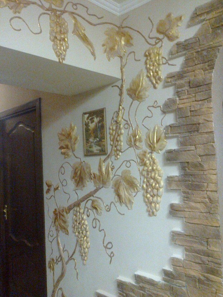 желтом платье украсить стены в коридоре своими руками фото шаблону