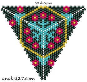 схема треугольника из бисера