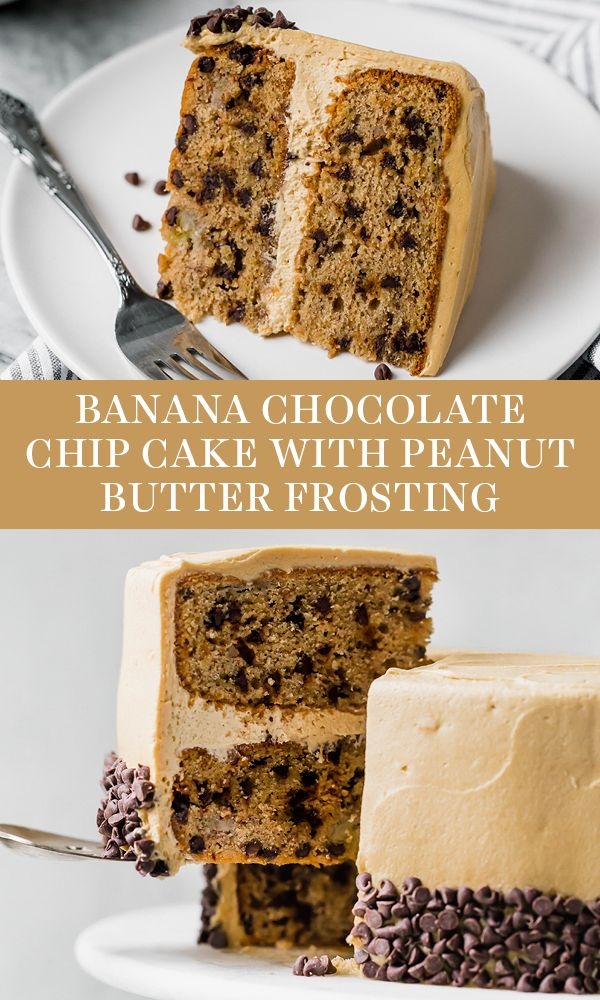 You'll LOVE this homemade Banana Chocolate Chip Ca…