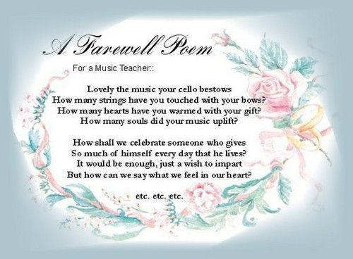 ~Farewell Quotes~
