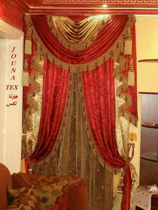 Curtains Burgundy Amp Gold Drapery 100 Hand Made Egyptian