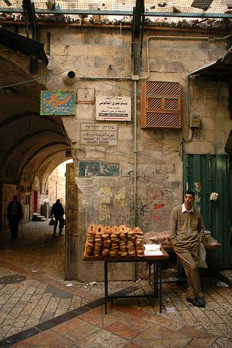 Muslim Quarter, Jerusalem....this is the best bread!  I get it every time I go, costs a dollar or two.