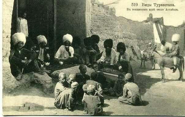 قدیم ترکمن لری