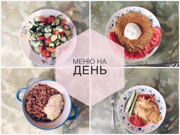 Пп рецепты для похудения ужин 10