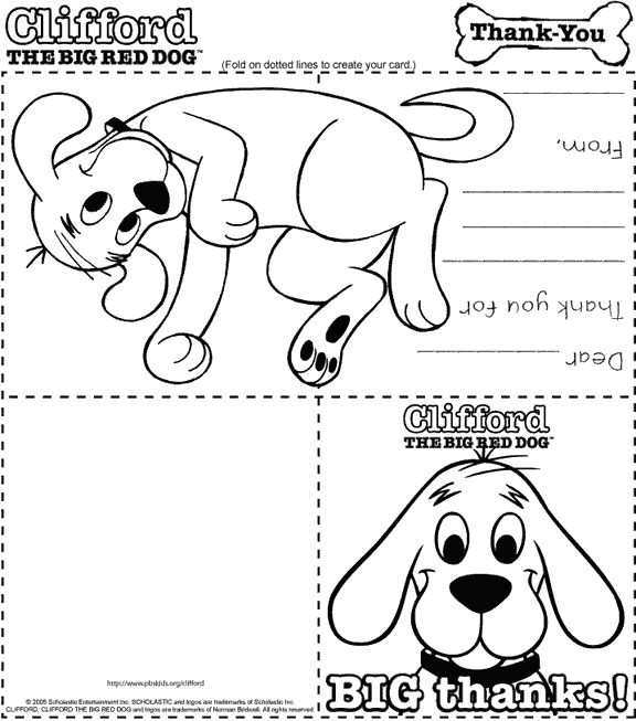 clifford at the circus coloring pages | 1000+ images about Clifford on Pinterest