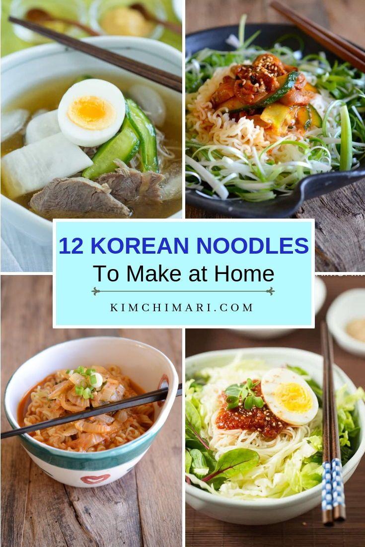 12 Korean Noodles That You Can Make At Home Korean Noodles