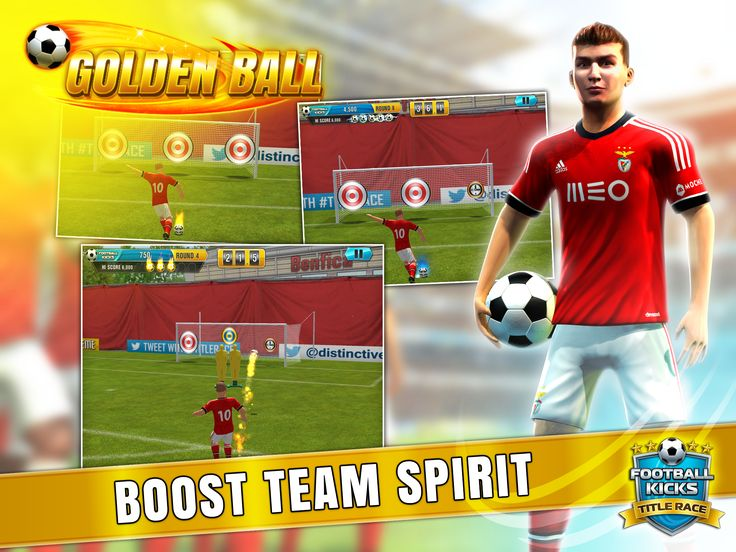 Increase your team spirit by playing the interactive training sessions before each match.  After all, practice makes perfect!