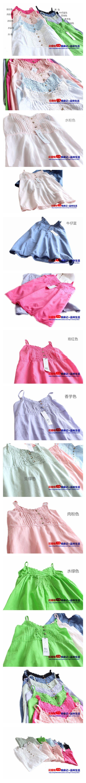 Корейский модели лета имплозии хлопка твердый качество цветопередачи жизни принимать новые свободные большие ярдов короткий параграф небольшой жгут жилет - Taobao