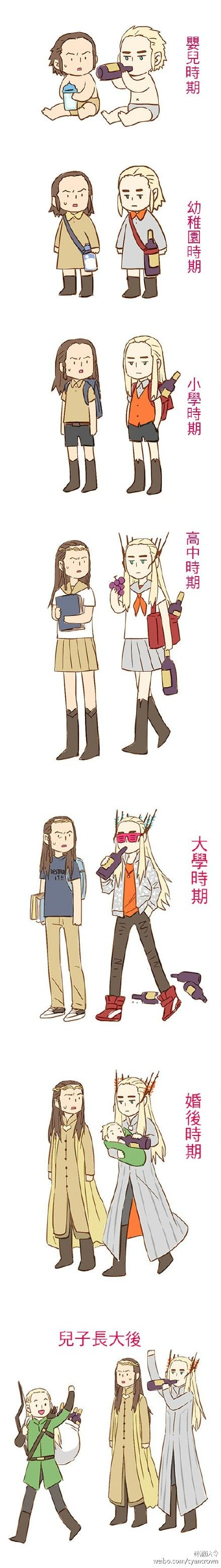Elrond doesn't understand Thranduil's love for wine.