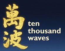 Ten Thousand Waves Santa Fe NM