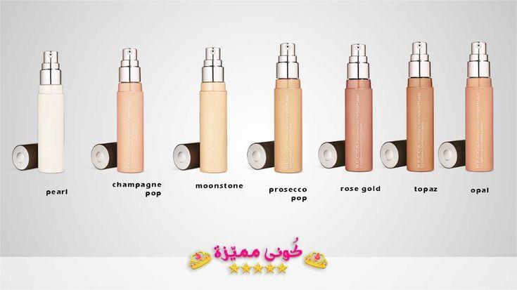 اضاءة بيكا السائلة الاصلية و افضل الانواع و الاسعار هايلايتر بيكا Becca Highlighter Lipstick Highlighter