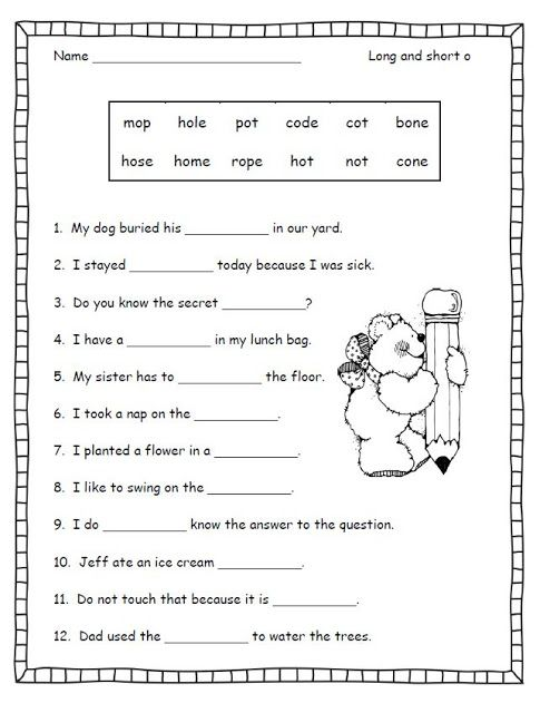 Silent e Short i worksheets, First grade worksheets