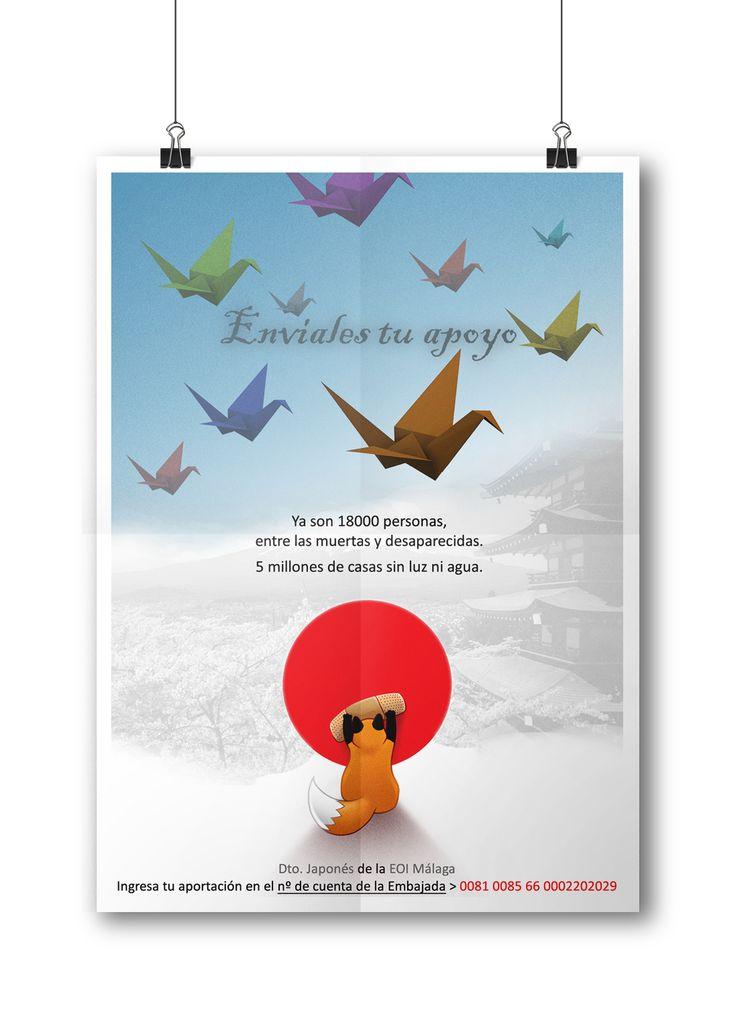 Cartel solidario sobre el terremoto ocurrido en Japón en el año 2010 para la Escuela de Idiomas de Málaga.