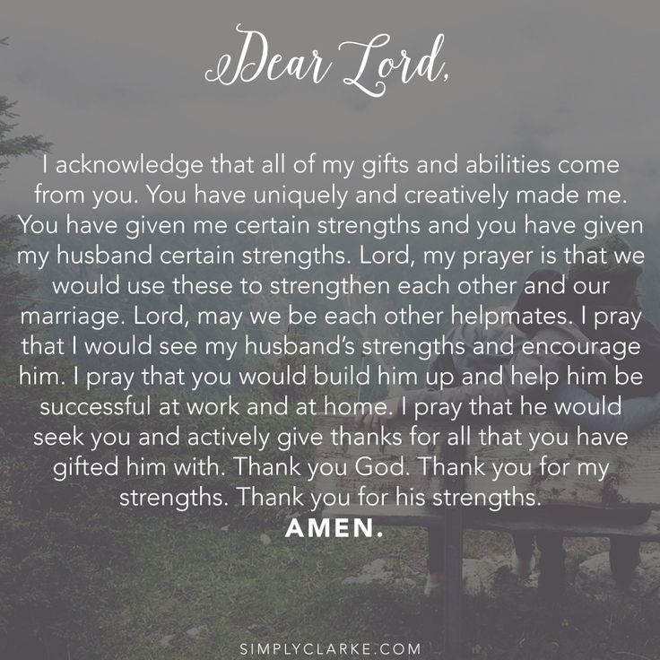 Marriage Prayer on Strengths. Follow Simply Clarke via Facebook for weekly marriage prayers.