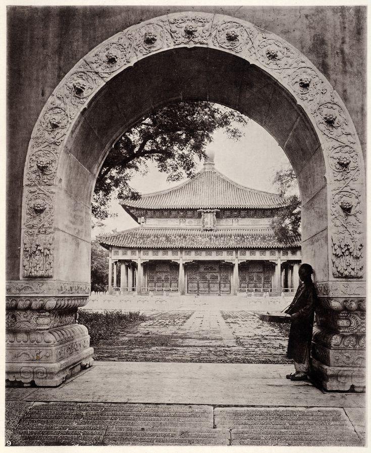 Log in Peking University