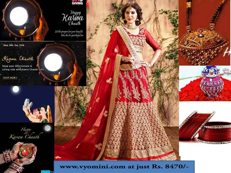 ''The moon is shinning brightly ... The festival mood is all around''... happy karwa chauth