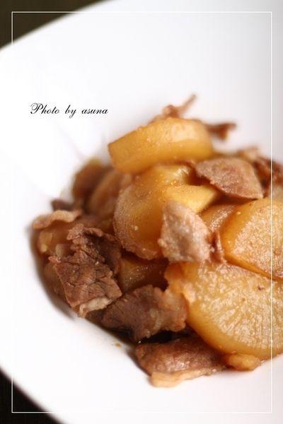 大根と豚肉&じゃがいも by asunaさん   レシピブログ - 料理ブログの ...
