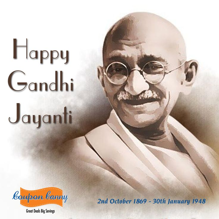 #thebappuway: The future depends on what you do today. Happy #Gandhijayanti