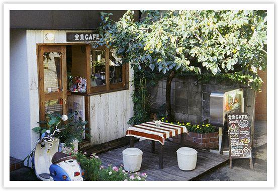 【カフェ・開業・開く】 金魚カフェ・カフェオーナーへの道・店舗・手作り・起業
