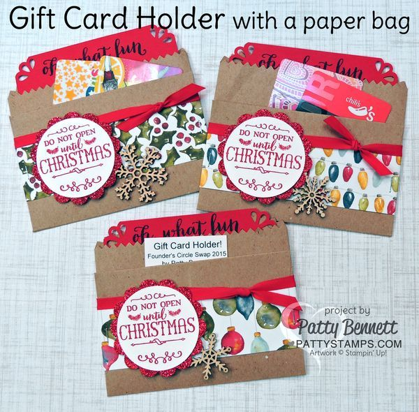 DIY Gift Card Holders for Christmas, birthday, graduation, weddings, created with Stampin' Up! Kraft Gift Bags, stamps, and designer papers.  Founder's Circle Swap by Patty Bennett