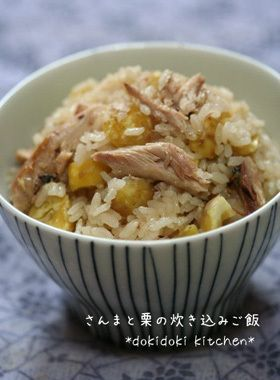 秋満喫♪さんまと栗の炊き込みご飯