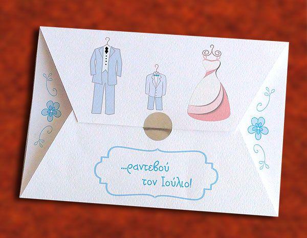 Παραλληλόγραμμο προσκλητήριο Γάμου και Βάπτισης μαζί σε μοντέρνο σχέδιο.  Φτιαγμένο από ποιοτικό Λευκό χαρτόνι για προσκλητήρια (220 γρ.) με γκοφρέ ανάγλυφη επιφάνεια (τύπου κανσόν).  Απλό και οικονομικό, χωρίς φάκελο, θα μοιραστεί στους καλεσμένους χέρι - χέρι.