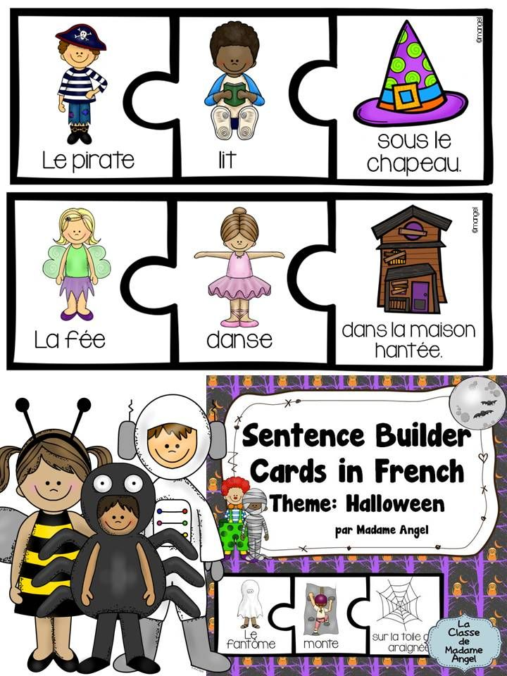 Halloween themed sentence builder cards in French!  Students can manipulate the cards to make a variety of fun yet grammatically correct sentences!  $