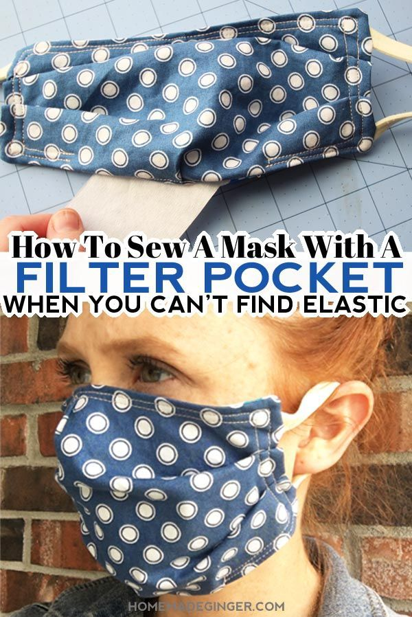 How To Sew A Mask With A Filter Pocket When You Can T Find Elastic
