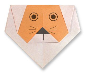 Origami A Lion(face)
