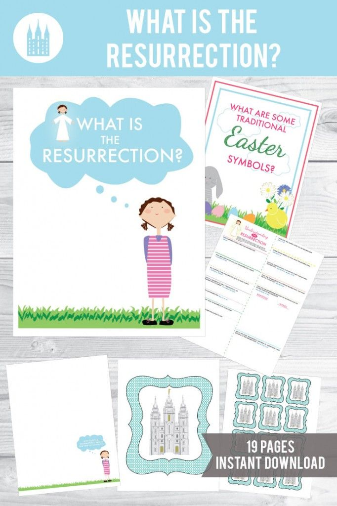 """LDS Young Women """"Come Follow Me"""" lesson helps for March """"The Atonement of Jesus Christ"""".    This teaching package teaches the lesson """"What is the resurrection?"""""""