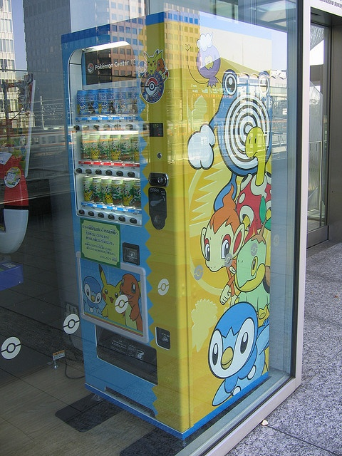 Shiodome's Pokemon Center: Pokemon Center is located on the second floor of the Shiba Rikyu building in Shiodome