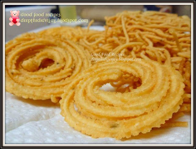 Good Food Recipes: Murukulu/janthikalu/chakralu- crispy Indian snacks