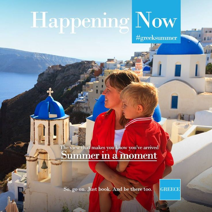 Visit Greece - Happening NOW
