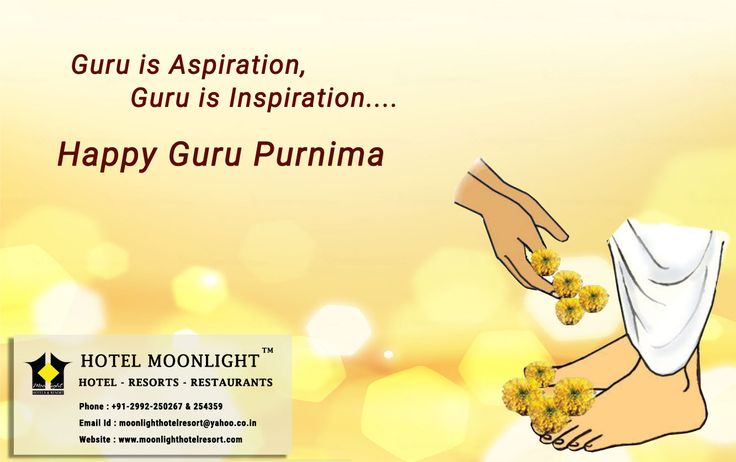 Happy GuruPurnima