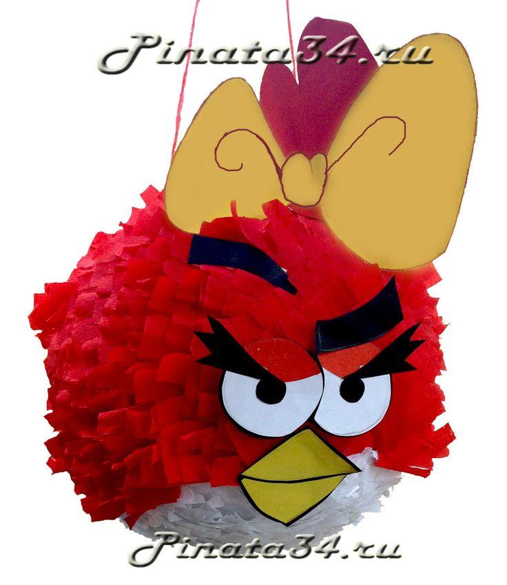Пиньята «Сердитая Красная Птичка (Девочка) из Игры Angry Birds» от 400 рублей!