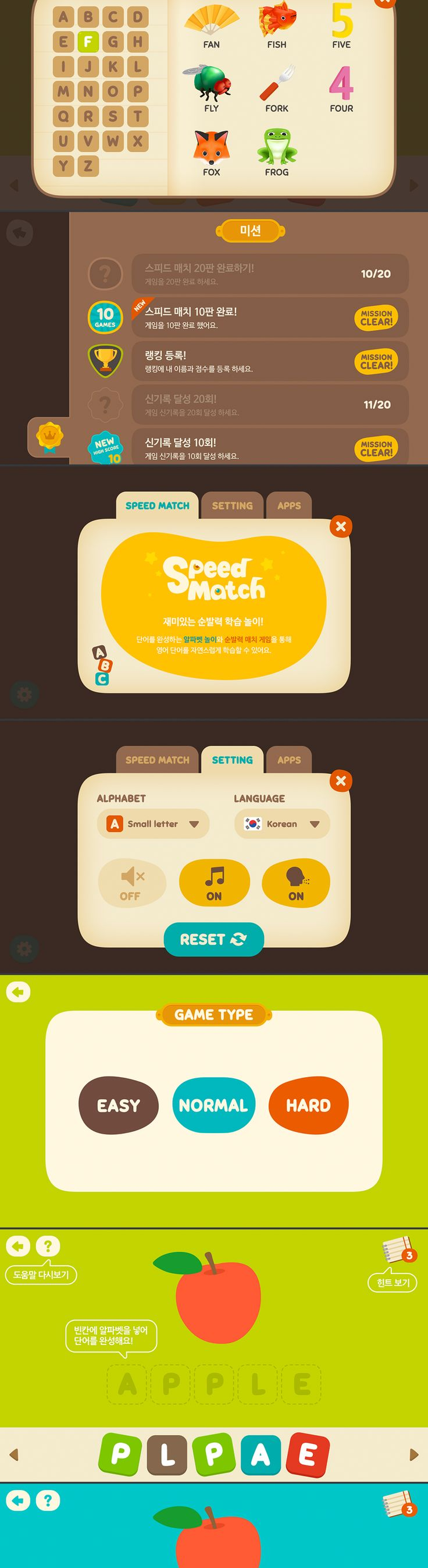 Speed Match App | Layer
