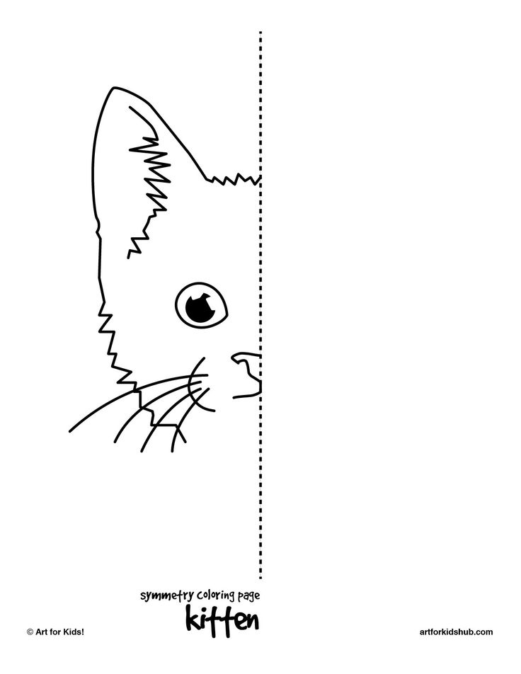 s line of symmetry coloring pages - photo #4