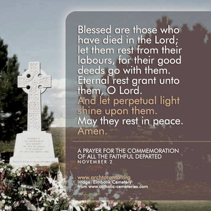 A prayer for the commemoration of all the faithful